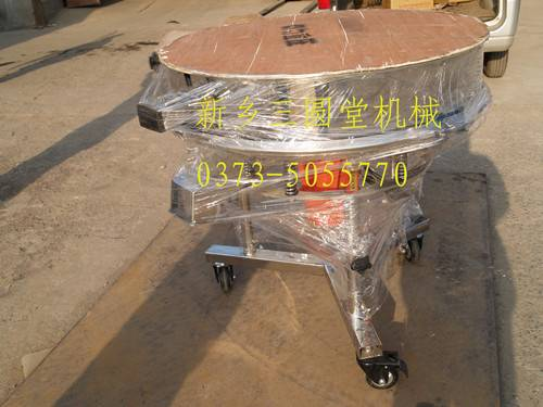 Fine Mesh High Frequency Vibrating Screen