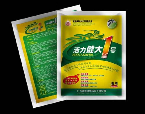 Best  sales!packaging bag for addive and anmimal drug