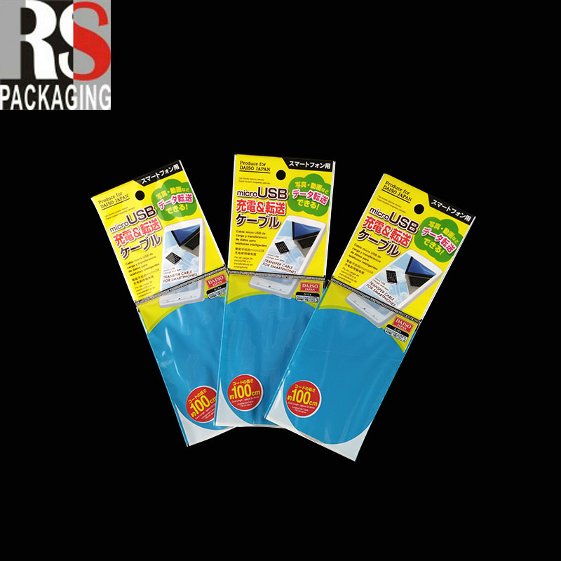 low price printing opp plastic bag self adhesive definition in malaysia