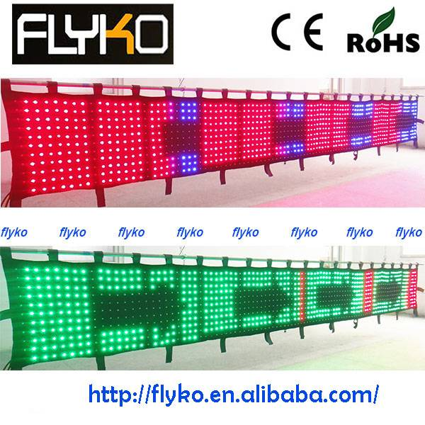 led curtain rgb fireproof p5