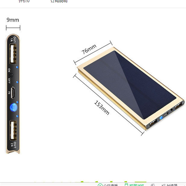 Ultra thin solar power bank 10000mah for iphone