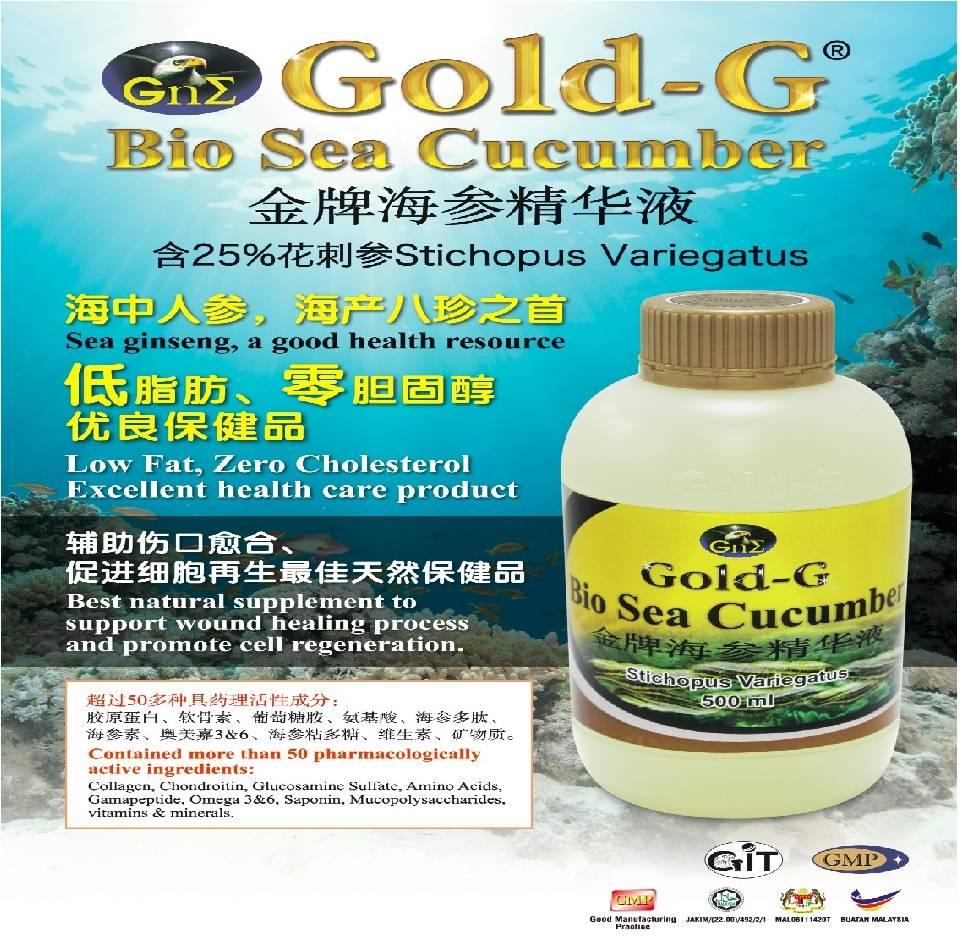 Gold-G Bio Sea Cucumber