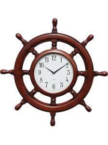 CH Wall clock 7018