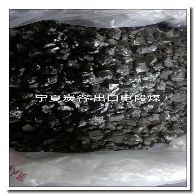 Factory price for Electrically Calcined Anthracite