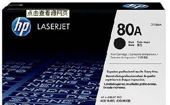 HP 80A Black Original LaserJet Toner Cartridge HP CF280A for HP M401dn M425dn M425dw