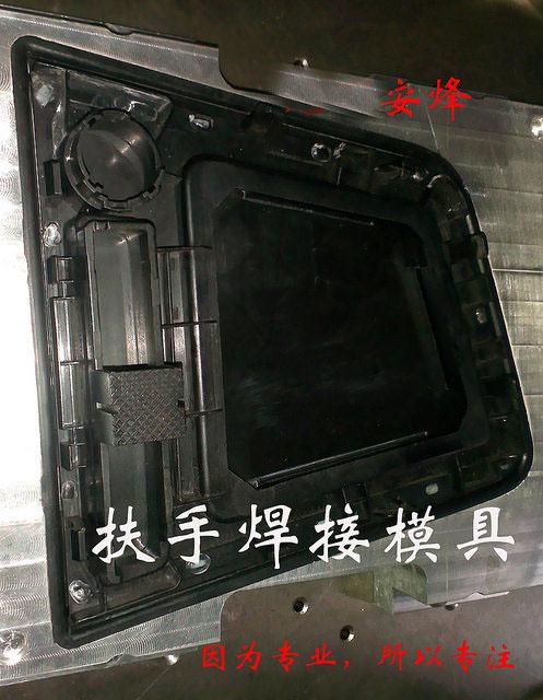 car ashtrays plastic welding machine