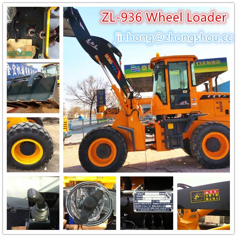 CE 85KW wheel loader with snow blade