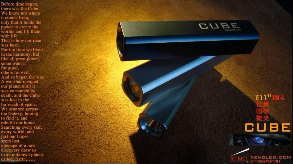 The 1st quadrate flashlight on the blue Earth.