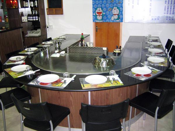 Arched Shape Teppanyaki Grill Table