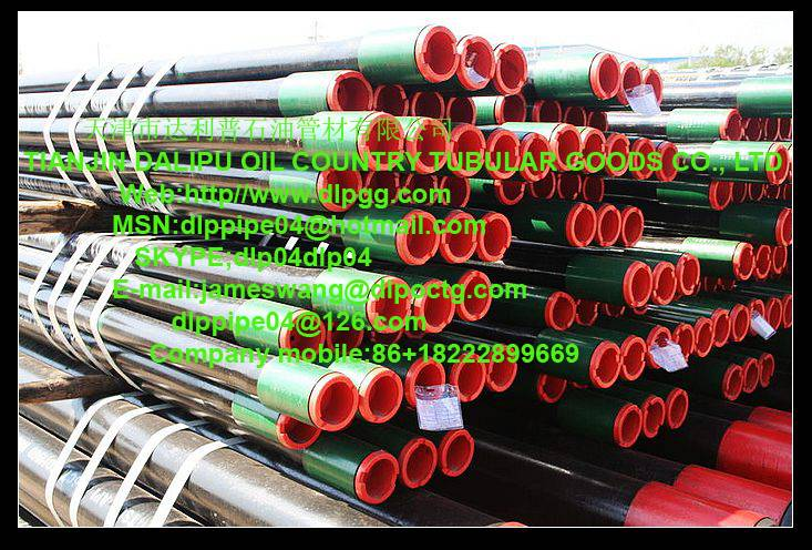 7 inch P110 BTC casing steel tube (OCTG seamless)