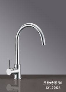 SUS304 stainless steel Cold/Hot Kitchen mixer faucet