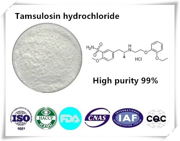 Tamsulosin hydrochloride HPLC 99% CAS NO:80223-99-0 10g/bag