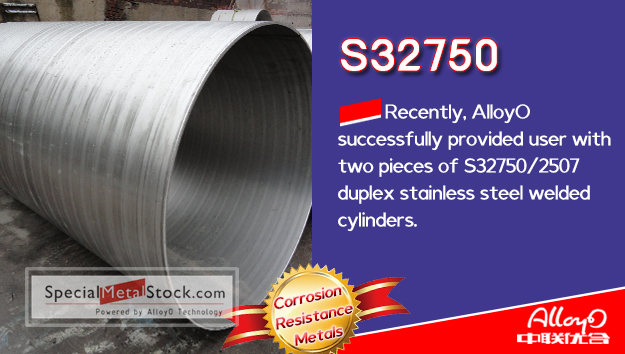 AlloyO: Successfully processed two pieces of S32750/2507 duplex stainless steel welded cylinders
