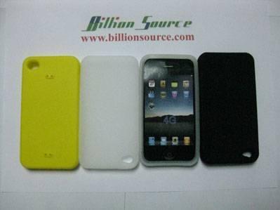 Mobilephone silicone skin
