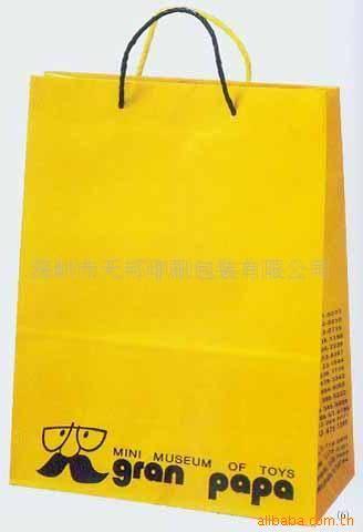 carrier paper bag