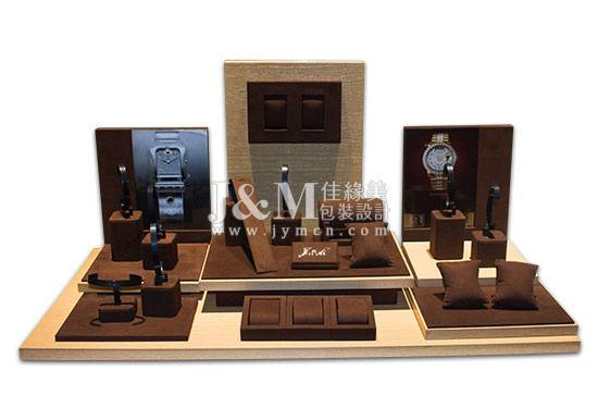 Watch display props