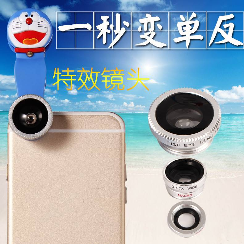 2015 Newest Universal Selfie Clip Cam Lens 3 in 1 Fisheye Wide-Angle Macro Lens for Mobile Phone