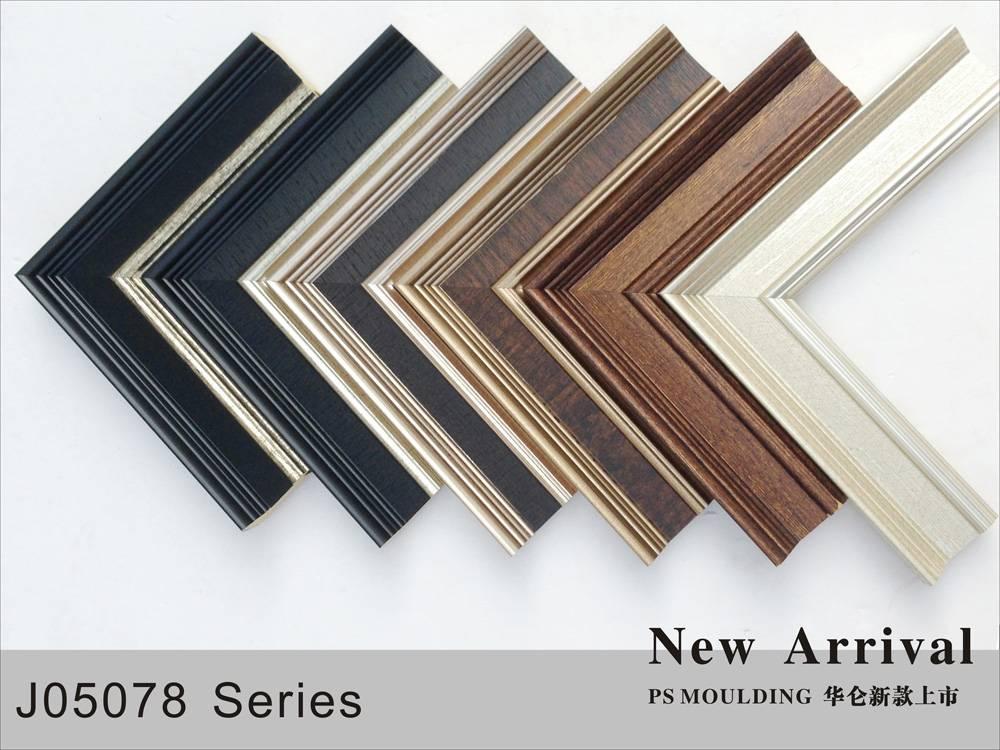 J05078 series PS Polystyrene Photo Frame Mouldings