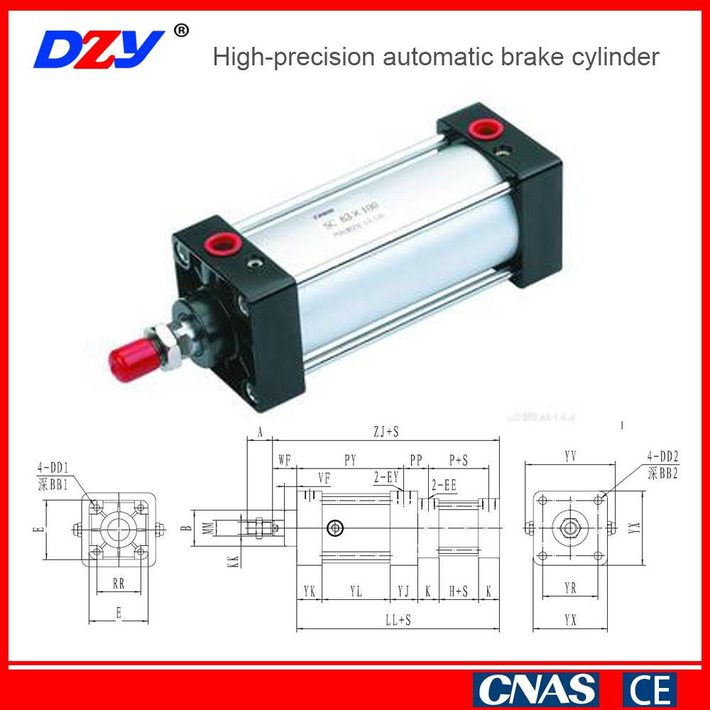 NCZD High-precision Automatic Brake Cylinder