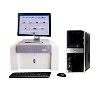 HF-800B Semi-auto Biochemistry Analyzer