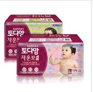 diaper,baby skin protection with Toddien.