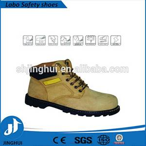 Cheap industrial leather safety shoes price in Middle EAST.