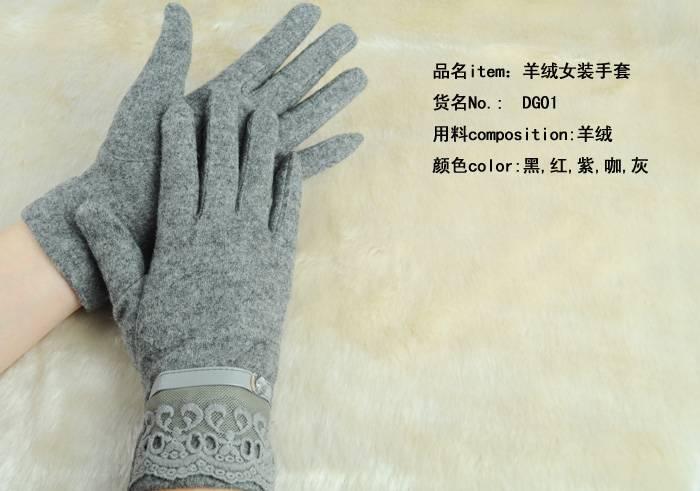 woolen gloves fashion lady gloves