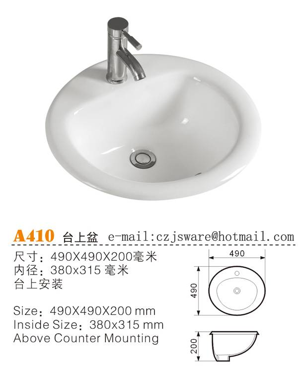 Voal adove counter sink,Oval ceramic sink,Oval bathroom sink manufacturers and suppliers