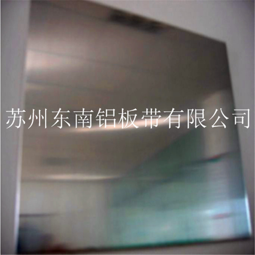 5052 stamped aluminum sheet Vietnam