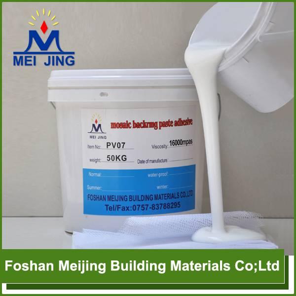 Foshan waterproof acrylic adhesive for mosaic backing mesh