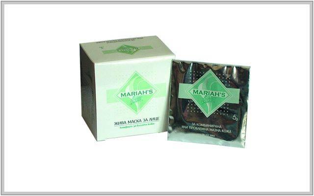 Marayas Face, Green - 5. box