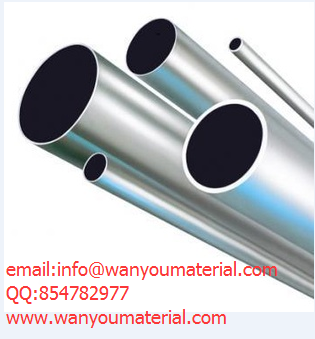 2017 High Quality Seamless Mild Steel Tube