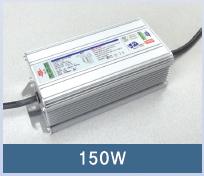 LED Module power transformer 150W