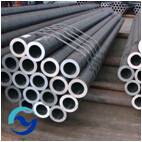 steel seamless pipe with a discount