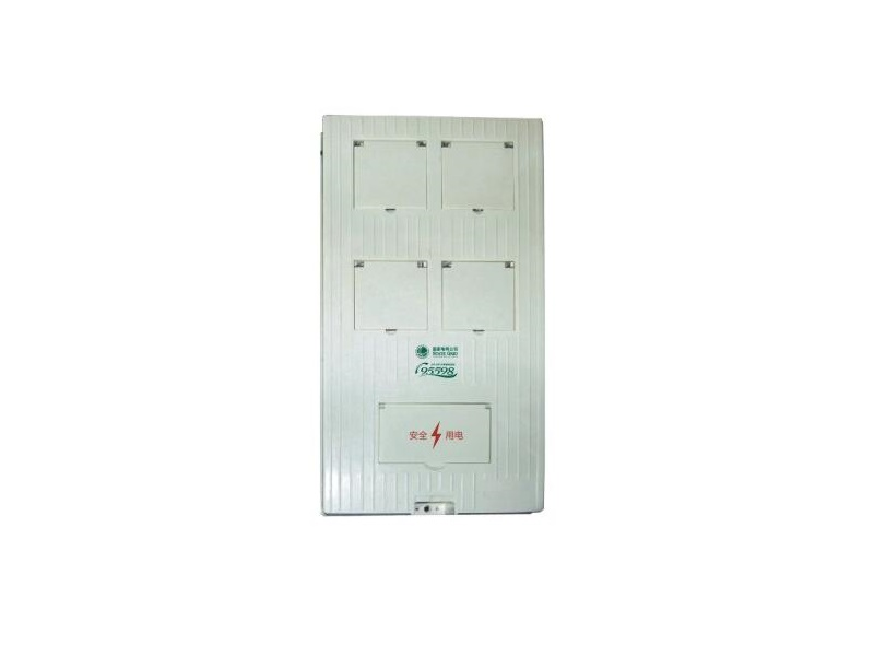 539x797x150mm smc bmc meter box for network construction
