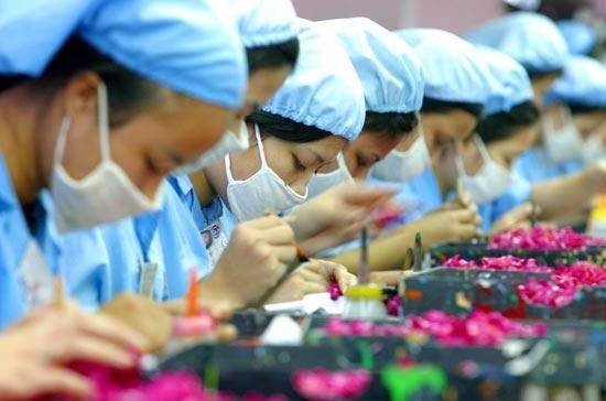 Factory Worker Vietnam