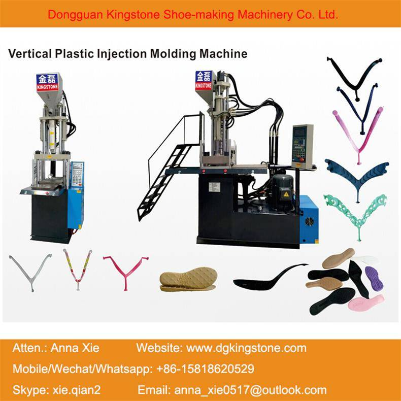 Vertical Plastic Slipper Straps/Upper Injection Moulding Machine