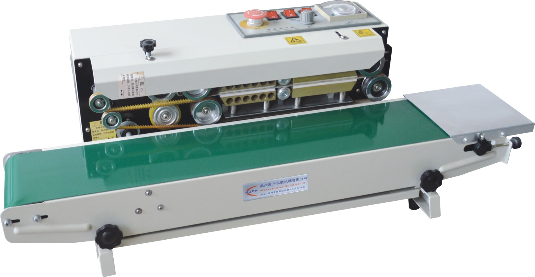 Automatic Continuous Film Sealing Machine Fr-900