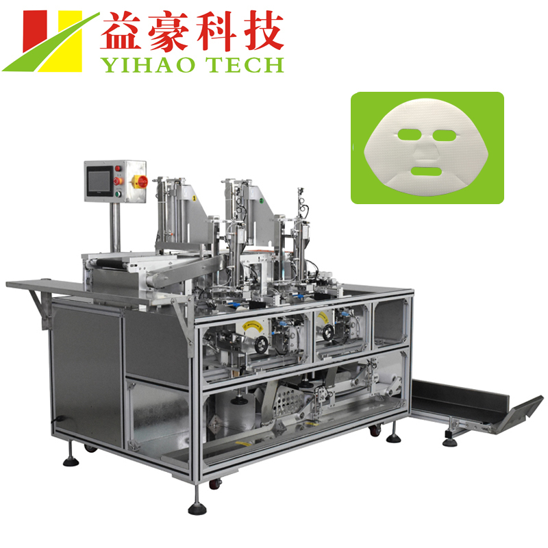 Face Mask Sheet Folding Machine for facial mask production
