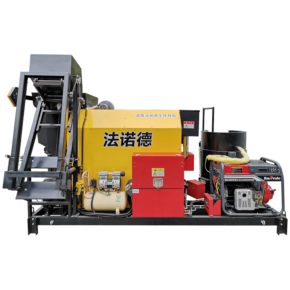 vehicle-mounted asphalt recycling mixer