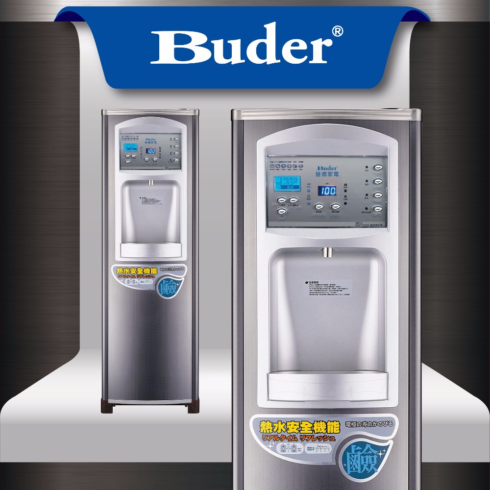 [ Taiwan Buder ] 2017 new design hot and cold freestanding alkaline water ionizer