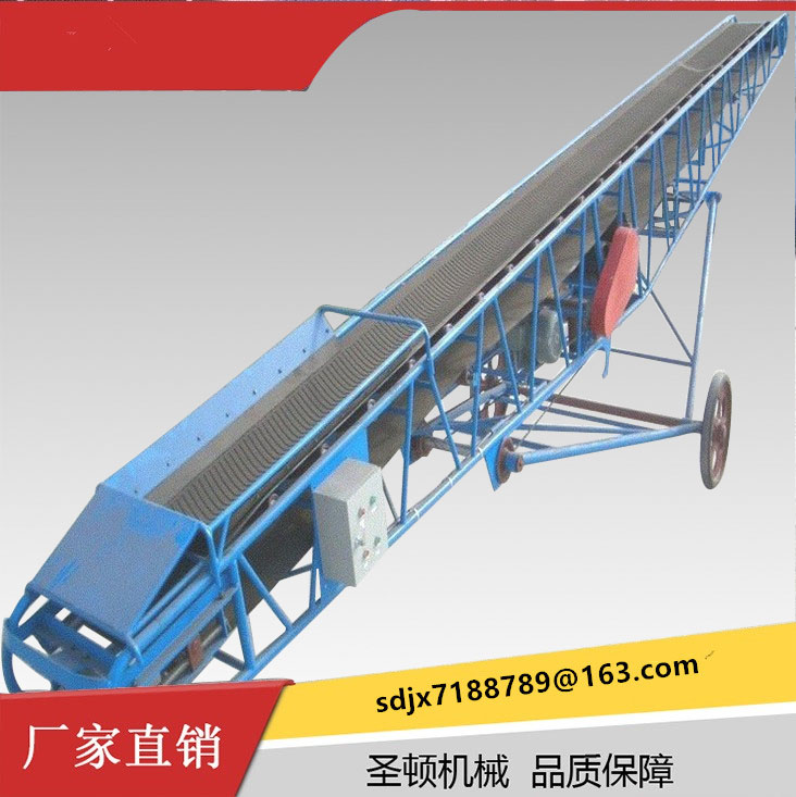 Small mobile height adjustable belt conveyor high efficiency grain processing and conveying equipmen
