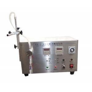 Magnetic Pump Manual Filling Machine/ Oil Filling Machine
