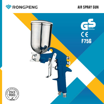 RONGPENG High Pressure Spray Gun F-75G