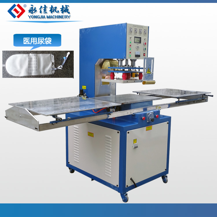 Factory price high frequency welding machine for Medical catheter bag