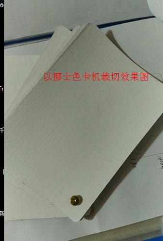 Enosh PVC membrane show window PVC film cutter