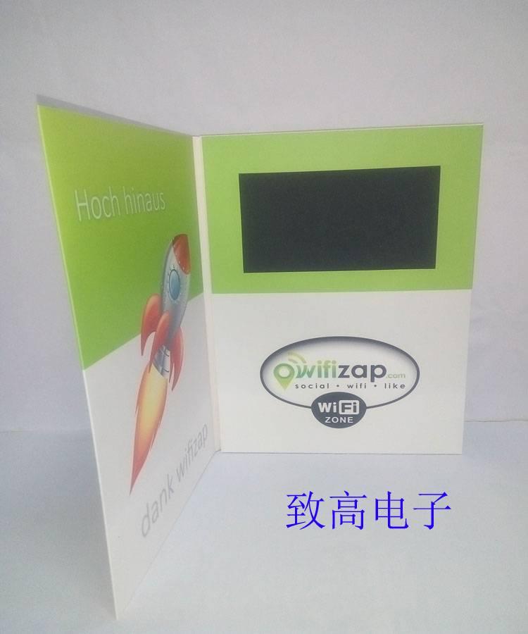 "7"" lcd vedio greeting card/advertising brochure/promotional brochure"