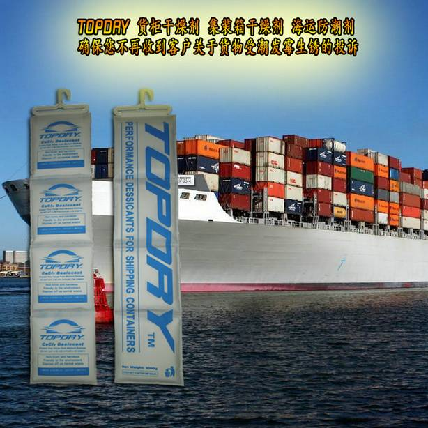 Container Shipping Desiccant