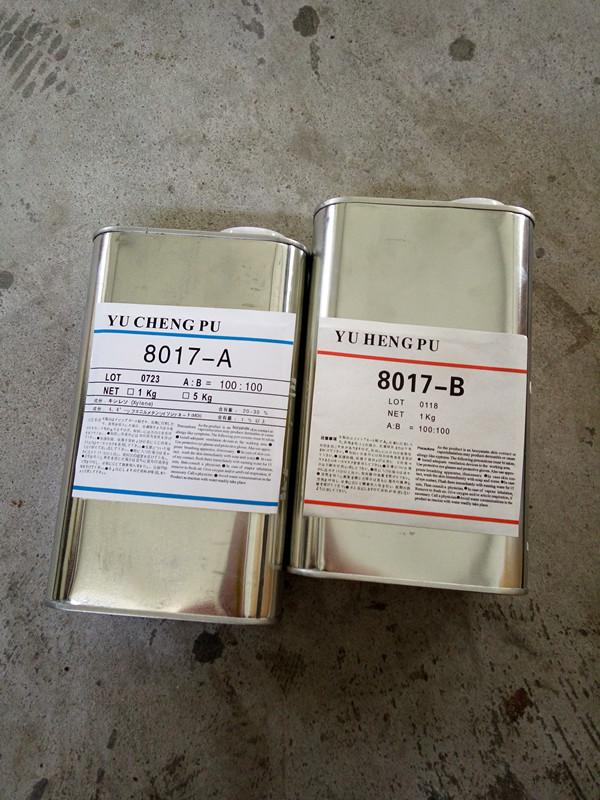 polyurethane resin 8017ab
