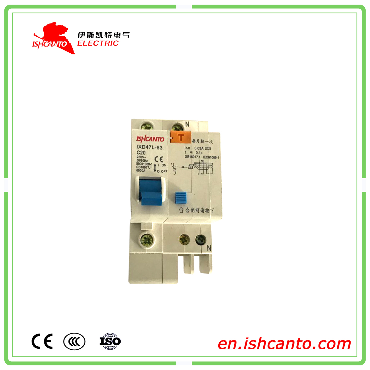 China vigi DPN earth leakage circuit breaker